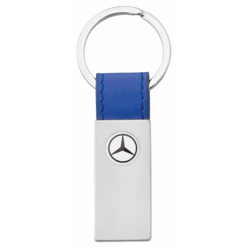Metmaxx® Schlüsselanhänger MyBrand
